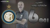 تقييم يوروسبورت عربية لفريق انتر ميلان موسم 2016-2017