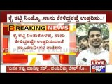 Case Against Pratham For Allegedly Biting Bhuvan- Pratham Obtains Bail