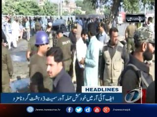 NewsONE Headlines 10PM| 24-July-2017