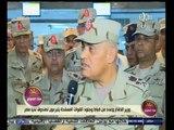 #هذا_الصباح | وزير الدفاع وعدد من ضباط وجنود القوات المسلحة يتبرعون لصندوق تحيا مصر