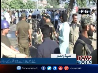 NewsONE Headlines 11PM| 24-July-2017