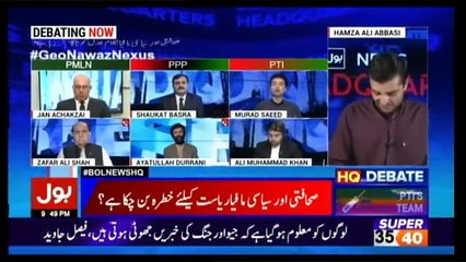 Bol News Headquarter – 24th July 2017