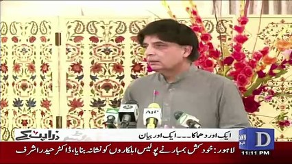 Zara Hut Kay - 24th July 2017