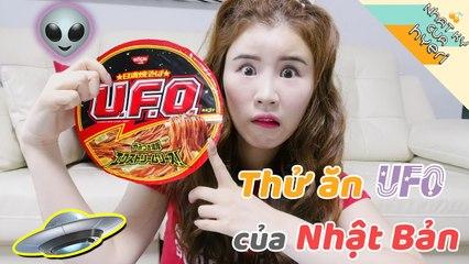 """Thử ăn """"UFO"""" của Nhật Bản"""