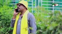 Saltamami - Anisur Rahman Milon & Jenny - Telefilm