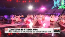 Korea gears up for sporting and cultural events as there are only 200 days left until the start of the 2018 PyeongChang