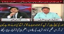 Kise PM Banane Se Masla Hoga  Pervez Musharraf