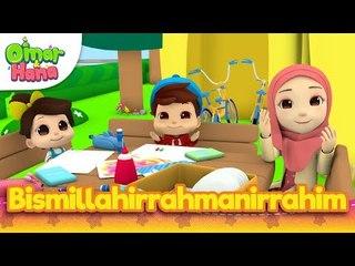 Lagu Kanak-Kanak Islam | Bismillahirrahmanirrahim | Omar & Hana | Diceriakan Oleh Wildan