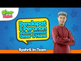 Promo Omar & Hana | Peranan & Pendapat | Shahril In-Team
