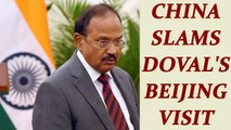 Sikkim Stand off: Ajit Doval to visit China for BRICS summit, Beijing slams his trip |Oneindia News