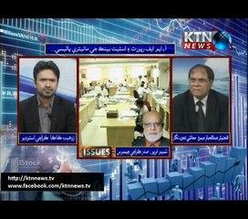 Issues Zohib Kaka 25th-July-2017
