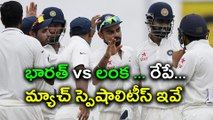 India vs Sri Lanka, 1st Test Preview And Unique Specialties