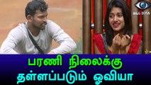 Bigg Boss Tamil,Snehan Makes cry oviya-Filmibeat Tamil