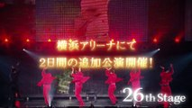 2PM's 1st - 100th Stage in Japan @ THE 2PM in TOKYO DOME