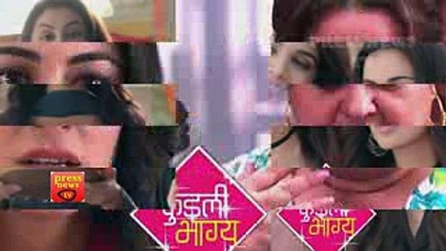 Kundali Bhagya - 25th July 2017 - Spin - Off Kumkum Bhagya Zee Tv Serials News 2017