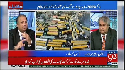 Iss Mulk Main Wazir e Azam Say Lekar Oil Tanker Driver Tak  Regulate Honay Ko Tayyar Nahi Hai -Rauf Klasra