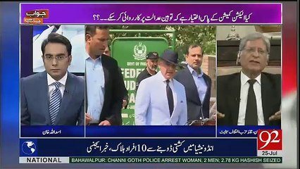 Jawab Chahye - 25th July 2017