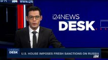 i24NEWS DESK | U.S. house imposes fresh sanctions on Russia | Tuesday, July 25th 2017