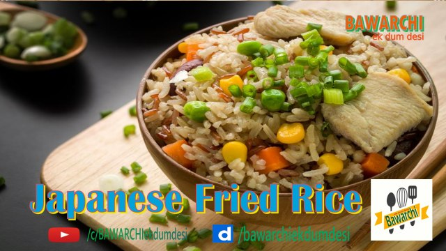 Fried Rice   Japanese Fried Rice