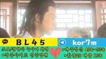 토토 총판   총판노하우토토 총판 홍보 [ kakao: BL45텔레그램 : kor7m]