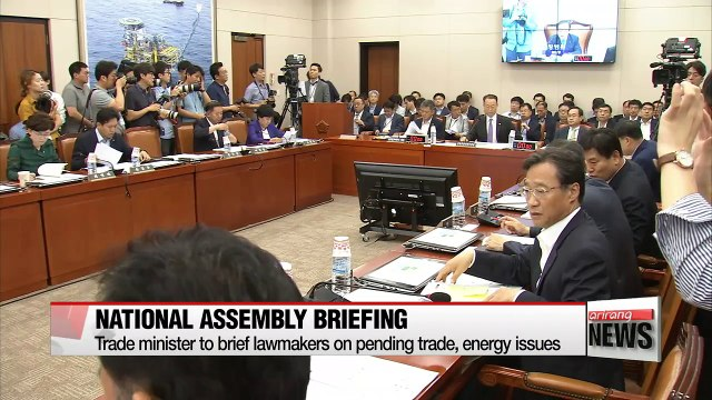 Trade minister to brief lawmakers on pending trade, energy issues