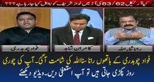 Logical Guftugo Aj Kal Pakistan Main Ya To Danial Aziz Karrahay Hain  Ya Fawad Chaudhry Karrahay Hain -Rana Sanaullah