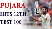 India vs Sri Lanka Galle Test : Pujara hits 12th test ton, India past 300 runs | Oneindia News
