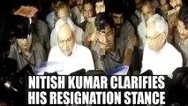 Nitish Kumar resigns as Bihar CM, Grand Alliance on shaky gounds, Watch video | Oneindia News