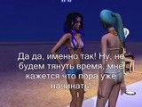 Equipo alto monstruo Sims 1 vs sims 2 vs sims 3 vs sims 4