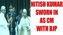 Bihar crisis: Nitish Kumar takes oath as Bihar CM, Sushil Modi as Deputy CM | Oneindia News
