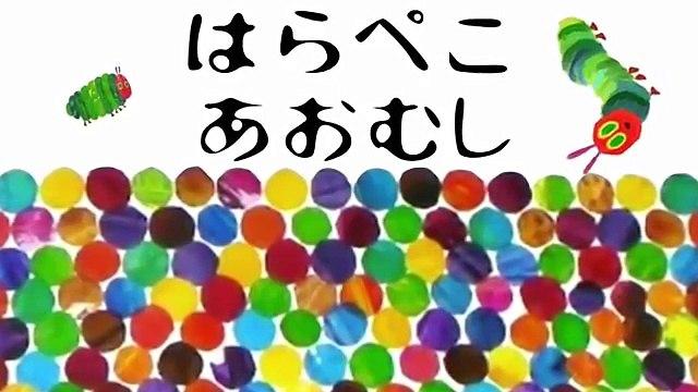 Pour enfants Comptine] The Very Hungry Caterpillar toute lanimation ver / chansons japonais [en avant] Eric Carle