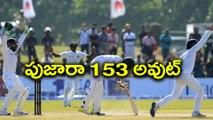 India vs Sri Lanka 1st Test Day 2 Live Score : IND 558/8 | Oneindia Telugu