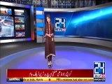 FOUR SHIA MUSLIMS INCLUDING A WOMAN MARTYRED NEAR MASTUNG
