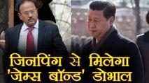 Ajit Doval will meet Xi Jinping in Beijing during BRICS NSA's summit | वनइंडिया हिंदी
