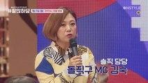 돌직구MC 김숙과 함께! 온스타일 토크콘서트 #할많하당