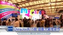 上海ChinaJoy開幕 吸引400家廠商進駐 三立iNEWS