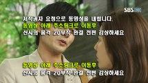 드라마 신사의 품격 20부작 완결 다시보기 전편 토렌트 다운