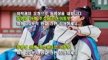 드라마 화랑 20부작 완결 다시보기 전편 토렌트 다운 묶음