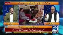 Jab Tak Nawaz Sharif PM Hain Yeh Sab In K Saath Hain Jis Din PM Na Rahay Us Din - Saeed Qazi
