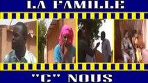 LA FAMILLE C NOUS -TCHATCHO PORTABLE BRULE - NIGER