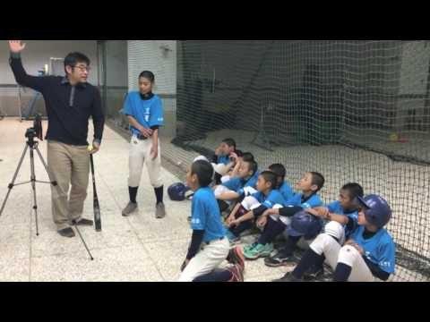【未來Family國際教育論壇】強棒出擊:三星國小棒球隊揮棒訓練
