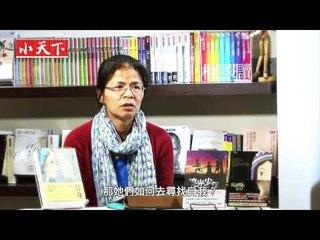 重量級青少年小說家 林滿秋《替身》等三書的創作過程