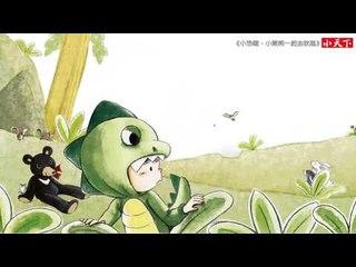 小寶貝與小動物唱遊繪本(2本繪本+1片有聲書CD)