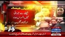 Abid Sher Ali Reaction After The Disqualification Of Nawaz Sharif Outside Supreme Court
