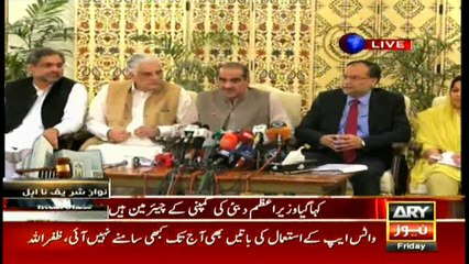This is not happening with us for the first time, says Saad Rafique