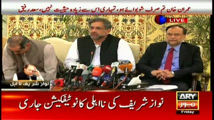 History will not accept the Supreme Court's verdict in Panama Case: Shahid Khaqan Abbasi