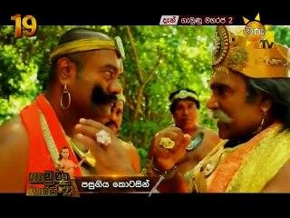 Gemunu Maharaja 2 - 28/07/2017 - 55