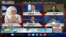 Nawaz Sharif Ka Jurm Kya Hai, Ye Faisla Insaaf Ka Qatal-e-Aam Hai, Says Jan Achakzai