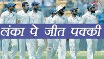 India vs Sri Lanka 1st Test :India set Sri Lanka a target of 550 to win | वनइंडिया हिंदी
