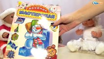 ✔ Беби Борн и Ненуко. Поля с куклами готовит Новогоднюю Открытку бабушке / Baby Born and Nenuco ✔